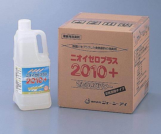 【無料健康相談 対象製品】【ナビス】ニオイゼロ プラス 10L (2倍濃縮)