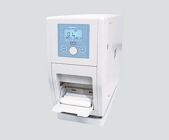 【無料健康相談 対象製品】【ナビス】おしぼり太郎 FR-8800 【fsp2124-6m】【02P06Aug16】