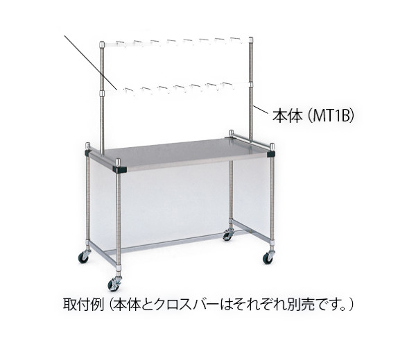 【無料健康相談付】【ナビス】点滴作業台 MT910B