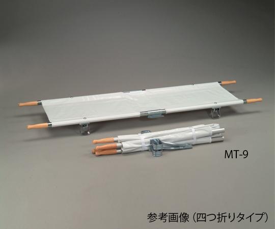 【無料健康相談付】【ナビス】担架 (四つ折り) MT-10