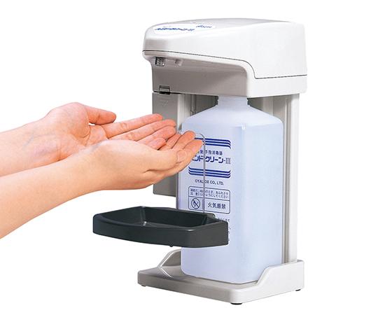 【無料健康相談 対象製品】【ナビス】アルコール手指消毒器 TEK-M3