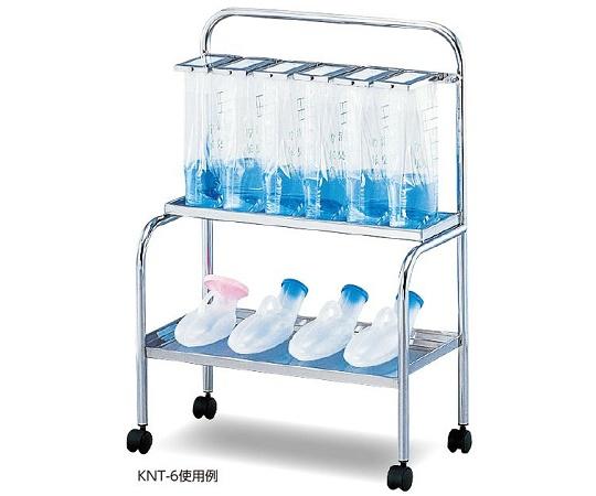 【送料無料】【ナビス】 貯尿架台 尿器用棚付 KNT-6 【大型品】