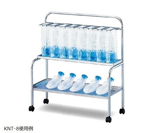 【送料無料】【ナビス】 貯尿架台 尿器用棚付 KNT-8 【大型品】