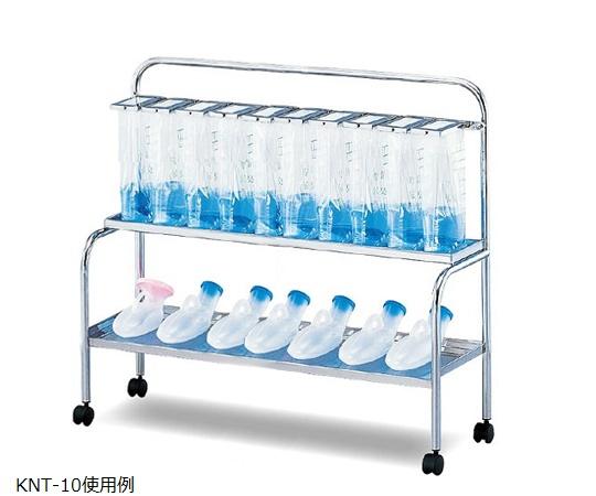 【送料無料】【ナビス】 貯尿架台 尿器用棚付 KNT-10 【大型品】