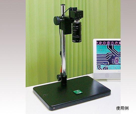 USBマイクロスコープLR200PC3S 【アズワン】