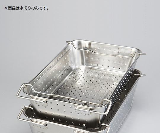 運搬バット HF-721-P 水切タイプ 【アズワン】