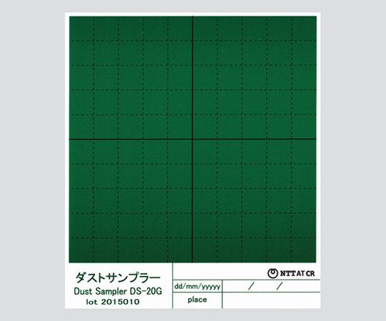 【アズワン】ダストサンプラーDS-20G【20枚入×5】