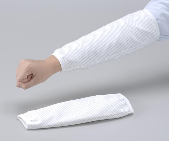 【アズワン】異物混入防止腕カバーNF1033 M