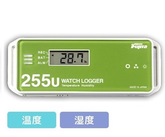 【アズワン】温湿度データロガーKT-255U