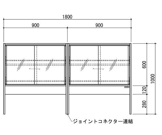 【アズワン】試薬棚 TEB-1800W【送料別途御見積】