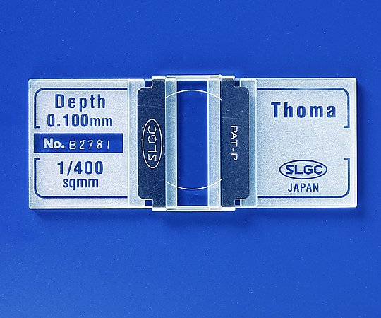 【無料健康相談 対象製品】【ナビス】血球計算盤 トーマ盤A105 JHS標準 【fsp2124-6m】【02P06Aug16】