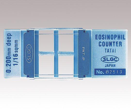 【無料健康相談付】【ナビス】エオジノフィルカウンター盤 A152