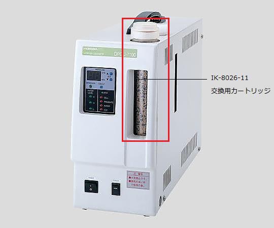 イオン交換カートリッジIK8026-11