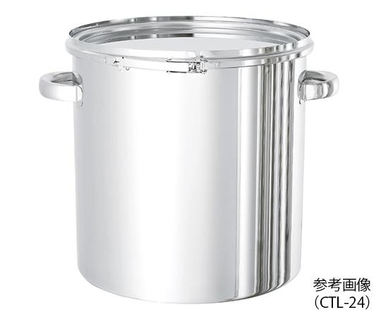 密閉式タンク CTL-36-316L 【アズワン】