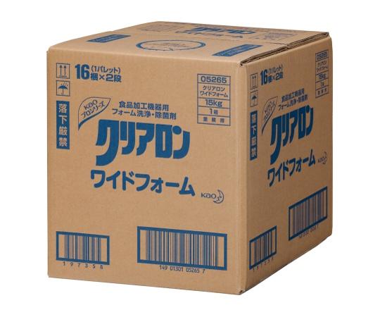 【アズワン】クリアロンワイドフォーム 15kg