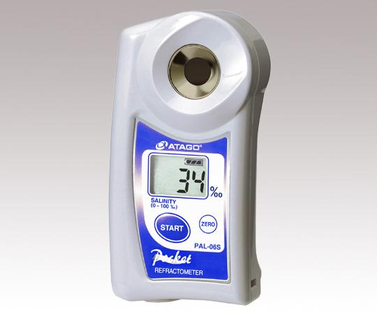 【アズワン】ポケット海水濃度計 PAL-06S