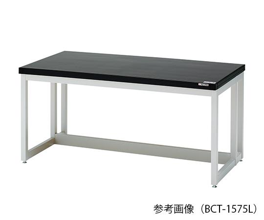 分析機器用作業台 BCT-1500L   【特大配送料別途】