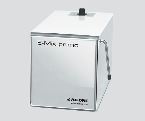 【アズワン】E-Mix primo
