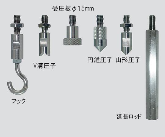 【アズワン】引張圧縮試験機JMX001-500N