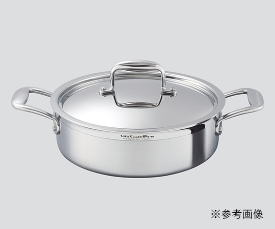【アズワン】外輪鍋16L
