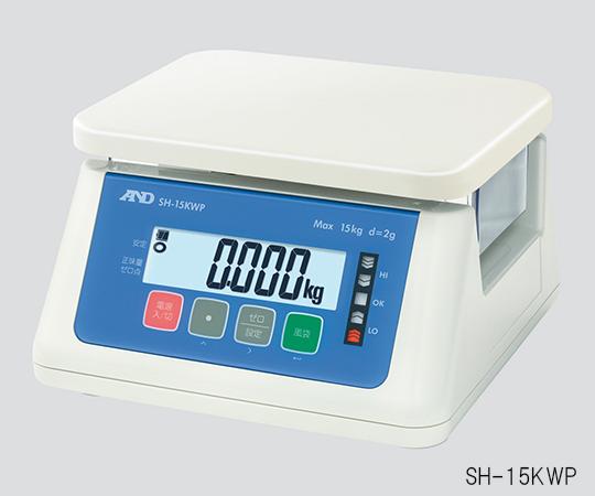 【アズワン】防水はかり SH-WPSH-15KWP