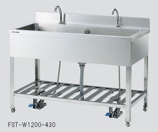 【アズワン】流し台FST-W1500-430