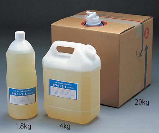 【無料健康相談 対象製品】【ナビス】洗浄剤・浸漬用液体ホワイト7L 20Kg