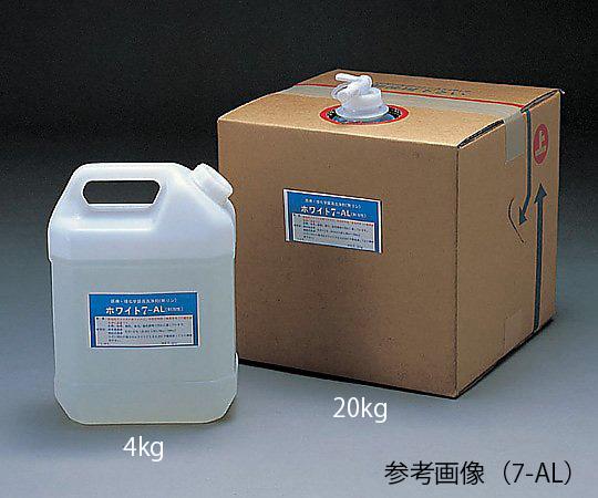 【無料健康相談 対象製品】【ナビス】洗浄剤浸漬用中性液体ホワイト7NL20K 【fsp2124-6m】【02P06Aug16】