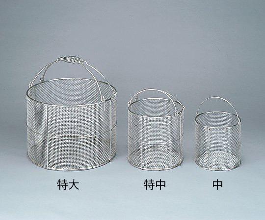 【ナビス】ステン丸型洗浄カゴ 大