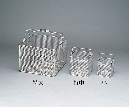 【ナビス】ステン角型洗浄カゴ 大 【fsp2124-6m】【02P06Aug16】