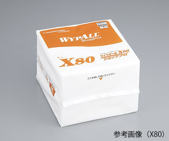 【ナビス】ワイプオール 60580(×80)【02P06Aug16】
