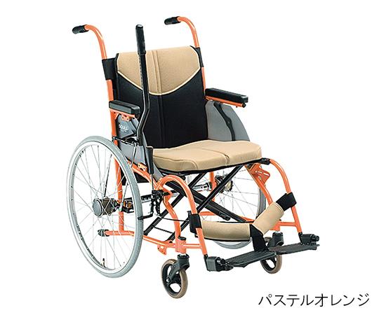 ワンハンドスカル(アルミ製レバー駆動型) パステルオレンジ 380mm