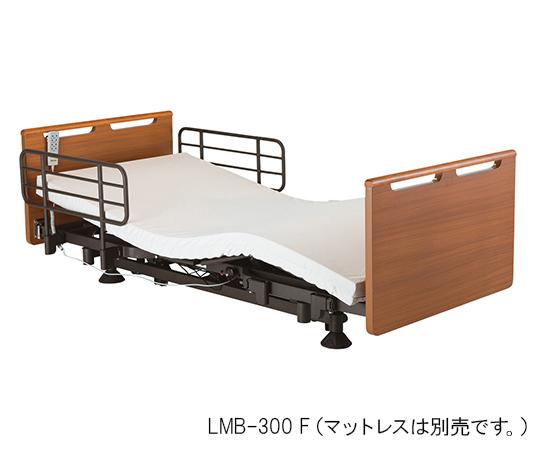 マッキンリーケアベッド (介護ベッド) Fタイプ 本体・3モーター