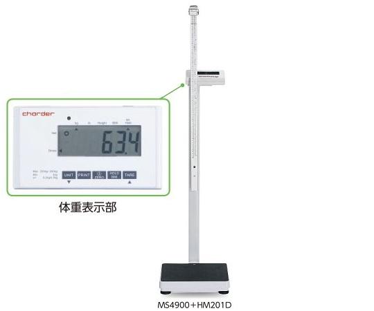 【無料健康相談 対象製品】【ナビス】身長計付体重計MS4900+HM201D