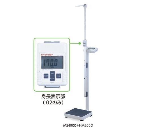【無料健康相談 対象製品】【ナビス】身長計付体重計MS4900+HM200D