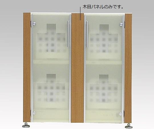 【無料健康相談 対象製品】【ナビス】除菌ラック ロータイプ用木目調パネル D1-V2-3-WP 薄茶