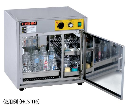 【送料無料】【ナビス】 哺乳瓶用殺菌保管庫 HCS-116 【大型品】【02P06Aug16】
