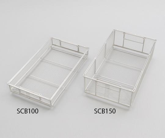 【無料健康相談 対象製品】【ナビス】医療用器材回収ボックス SCB150