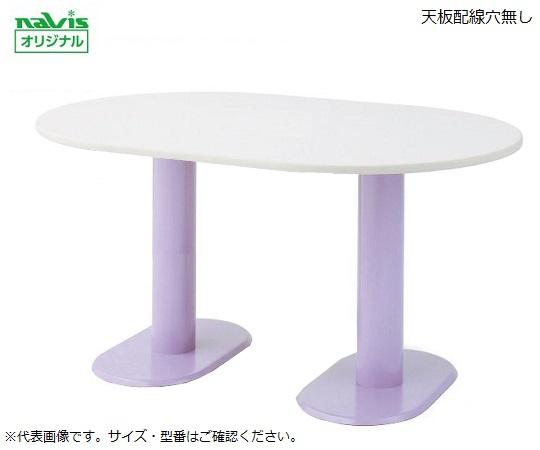 【無料健康相談付】【ナビス】ナーステーブル M-2412L 【fsp2124-6m】【02P06Aug16】