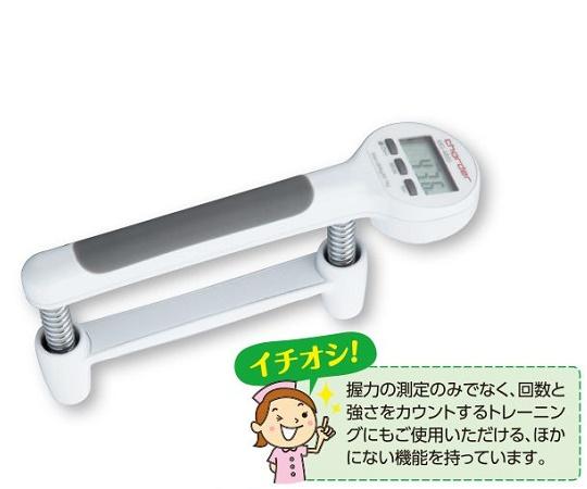 【無料健康相談 対象製品】【ナビス】デジタル握力計 MG-4800