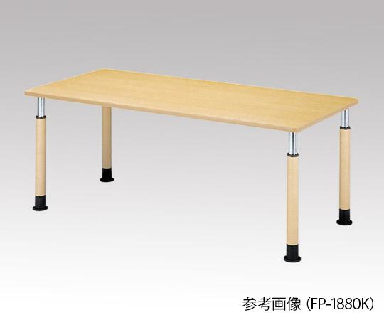 【無料健康相談 対象製品】【ナビス】昇降式テーブル FP-1860K(角型)