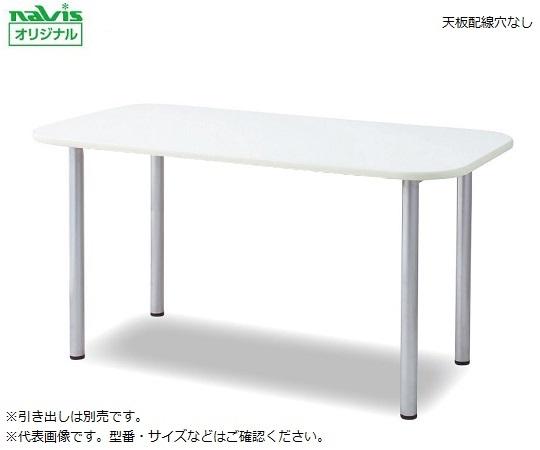 【無料健康相談 対象製品】【ナビス】ナーステーブル1200×900×750W