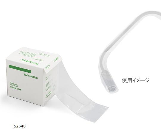 【無料健康相談 対象製品】【ナビス】ディスポライトパイプカバー 52640