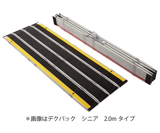 デクパック シニア 1.65m