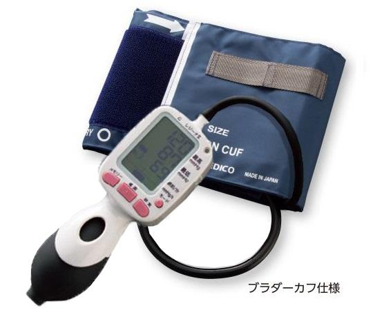 ワンハンド電子血圧計 KM-370 II(レジーナ II) ブラダーカフ仕様 S 腕周14~25cm