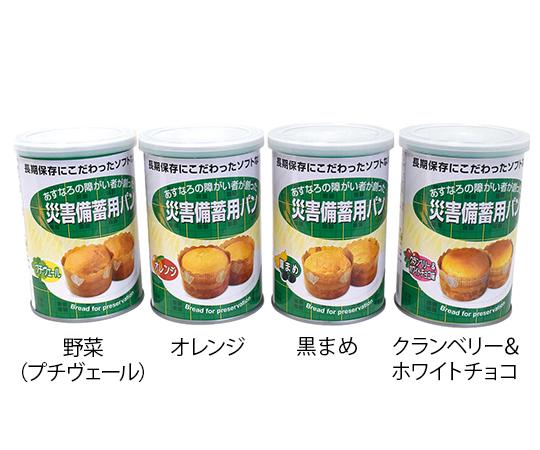 災害備蓄用パン オレンジ風味 24缶入