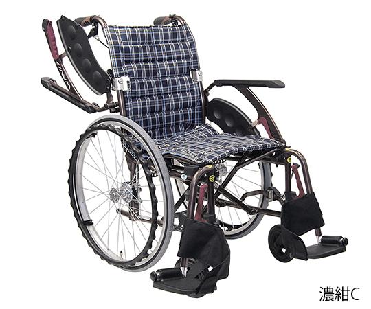車椅子(アルミ製・ウェイビットプラス) 濃紺C 400mm