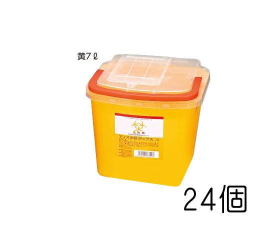 ディスポ針ボックス 黄色7L ケース販売(24個)