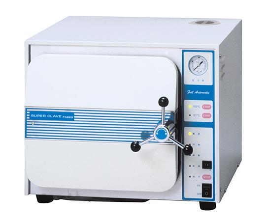 高圧蒸気滅菌器 28kg FX-220