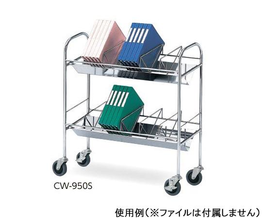 誕生日プレゼント ナビス(アズワン) カルテワゴン(静音タイプ) 950×320×970mm CW-950S CW-950S, Rash:50a2840b --- ironaddicts.in